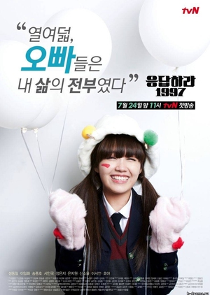 image of drama Answer me 1997 - Reply 1997 (2012)  [KDRAMA]